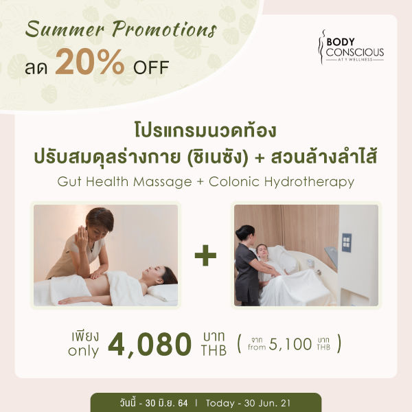 Gut Health Massage & Colonic Hydrotherapy Promotion