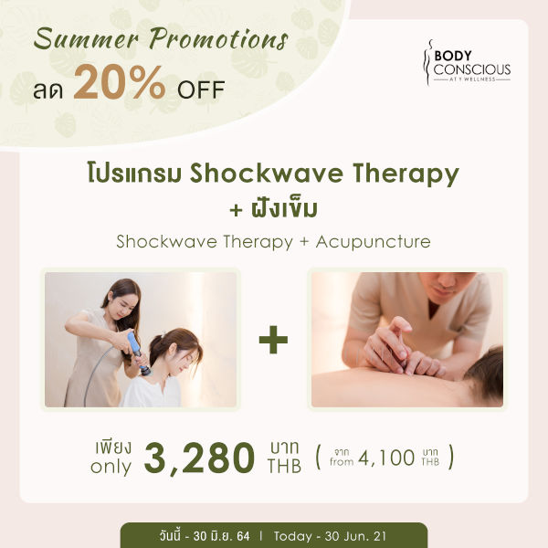 Shockwave Therapy & Acupuncture Promotion